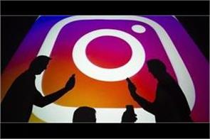students were planning a gangrape  instagram chat leaked