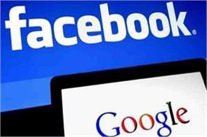 facebook and google offer work from home till end of the year