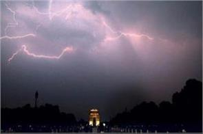 delhi  it will rain with strong winds in the next 24 hours