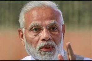 pm counts 5 pillars for self reliant india