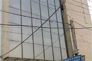 jalandhar  hospital  blast  2 injured