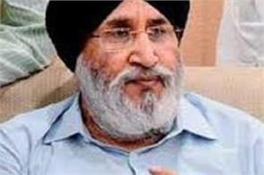 cm breaks silence on seed scam  cheema
