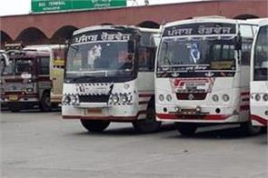 bus services are not being provided to the villages