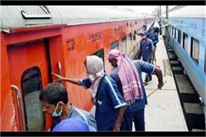 trains will not run in jharkhand andhra pradesh and maharashtra
