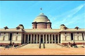 rashtrapati bhavan to cut costs in fight with covid 19