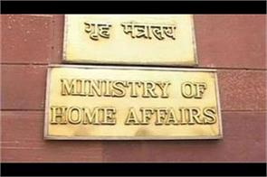 speculation on lockdown 5 is baseless  home ministry