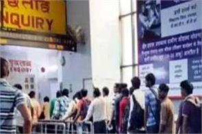 railway  now you will be able to book reservation tickets at station counters