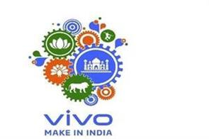 vivo launches make in india logo  winner gets rs 5 lakh