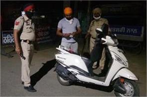 lohian police  checking
