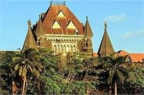 bombay high court will hear only urgent cases