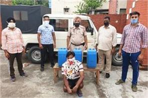 youth alcohol arrested