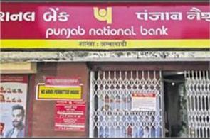 corona affected no bail for pnb scam accused