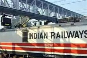 after special trains  preparations to run all other trains across the country