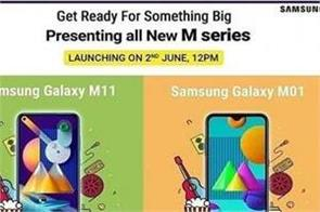 these two new smartphones from samsung will be launched on june 2