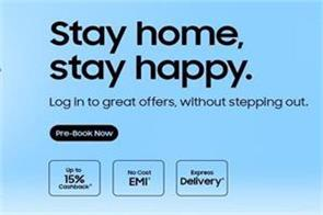 samsung announces stay home stay happy offers