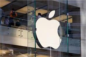 apple stores to open in germany on may 11