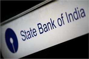 sbi general insurance  s net profit rises 23