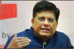 india exports these drugs to 120 countries in two months goyal