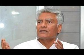 sunil jakhar  modi government