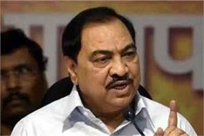 maharashtra bjp faces internal controversy