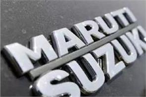 maruti is not the right time to cut gst rate on vehicles