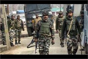 grenade attack in budgam  1 crpf personnel and 4 civilians injured