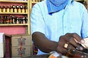 restrictions on orders to close liquor contracts in tamil nadu