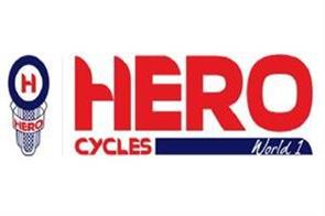 hero cycles starts manufacturing at plants in punjab bihar