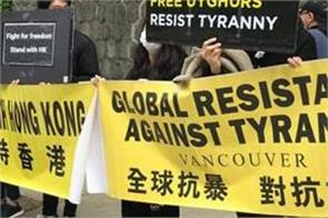 protests outside chinese consulate in vancouver over hong kong security law