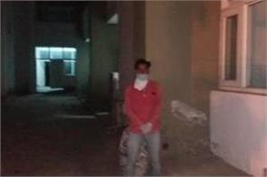 great negligence jalalabad hospital