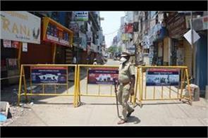 tamil nadu  maharashtra  bihar also extended lockdown till june 30