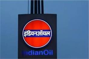 loss on crude oil purchased to indian oil incurred a huge loss