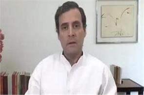 rahul speaks on cyclone  whole country stands with the maharashtra and gujarat