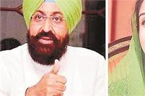 partap bajwa can take charge of bjp