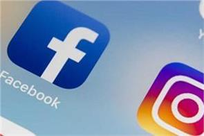 a collection of bollywood songs will be available on facebook and instagram