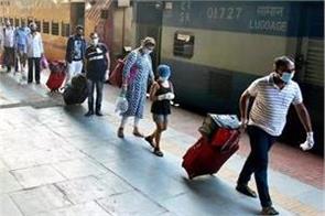 jalandhar  corona positive case  passenger