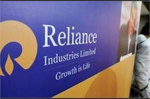 reliance industries   rights issue subscription reaches 130 percent