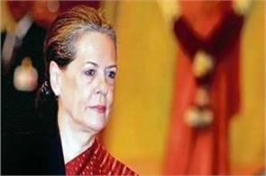 sonia urges pm modi to give free food grains to poor till sept