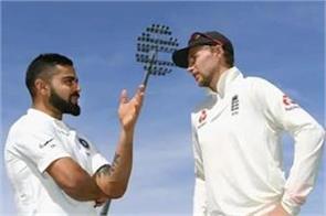 a look at ben stokes as joe root looks at this cricketer