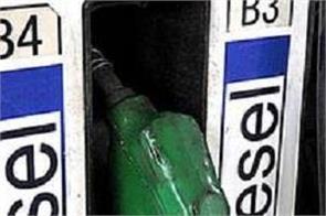 diesel prices hit record highs in mumbai