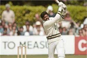 when kapil dev came on the field after bathing  made 175 runs