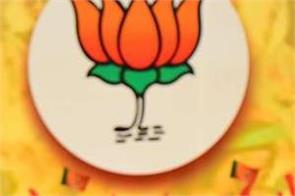 growing indiscipline among people associated with the bjp