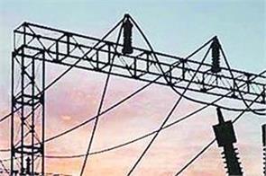 power corporation staff duty