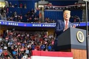 journalist trump rally corona victim