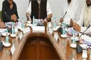 jalandhar  punjab cabinet  meeting  today