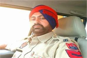 police employee died in moga