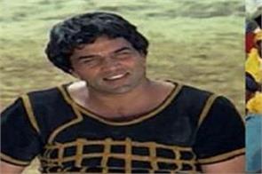 dharmendra deol shared his movie scene