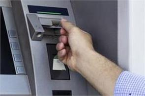 rbi committee  atms  charging customers withdrawals