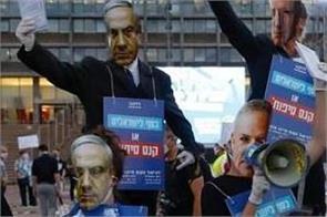 hundreds protest in jerusalem netanyahu