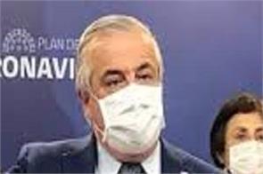 corona virus chile s health minister resigns